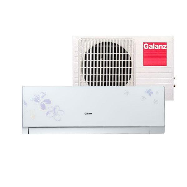 Galanz klima uređaj AUS 18H53R120C1