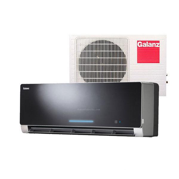 Galanz klima uređaj AUS 24H53R230T3 - KUDO